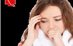 Болит голова при кашле.