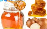 Как применять лук с медом от кашля