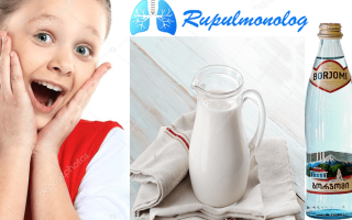 Молоко с Боржоми от кашля