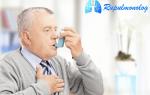 Бронхиальная астма.