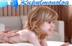 Массаж для детей при кашле,вибрационный, медовый, баночный, дренажный