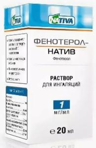 Фенотерол-натив