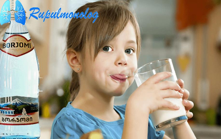 Молоко с Боржоми